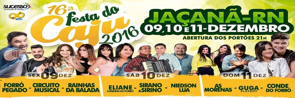 FESTA DO CAJU 2016