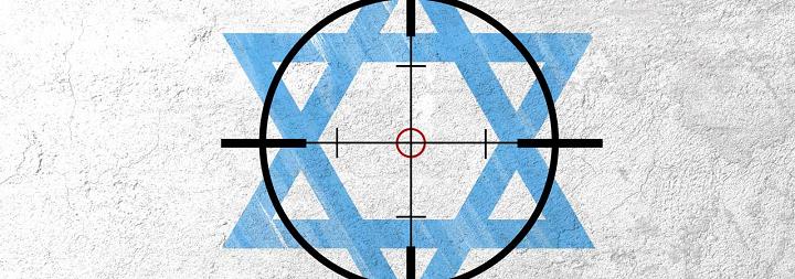 Alvo_Israel