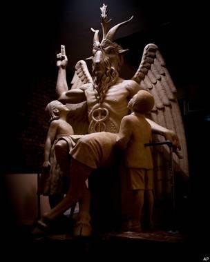 https://files.comunidades.net/oportaldateologia/eeuu_detroit_escultura_satanica.jpg