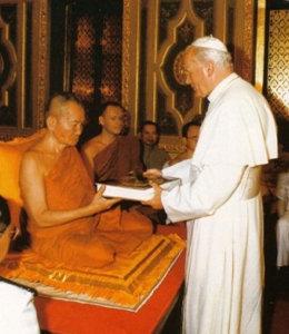 As heresias do Antipapa João Paulo II