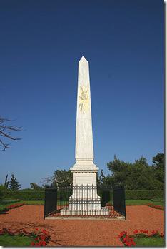 obeliscofebahai
